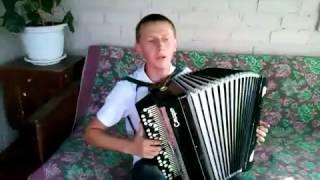 getlinkyoutube.com-Кусаю руки,кусаю губы песня под баян
