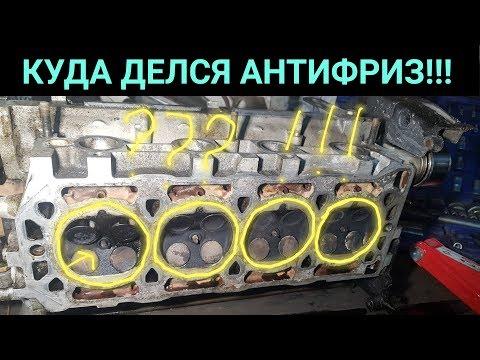 Расположение в Rover 100 прокладки головки блока цилиндров