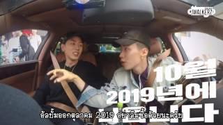 getlinkyoutube.com-[ซับไทย] Dingo - เจย์เกรย์ขับรถ
