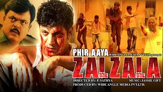getlinkyoutube.com-Phir Aaya Zalzala [HD] 2015 - Shivrajkumar | Dubbed Hindi Movies 2015 Full Movie