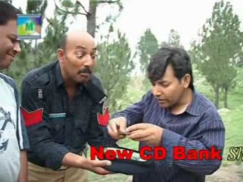 Hindko Drama - Funny Clip - Same Scene in different Dramas
