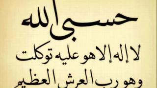 getlinkyoutube.com-رقية العين والحسد + رقية التنزيل + رقية الاخراج قويه جدا عبد الله الخليفة