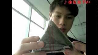 getlinkyoutube.com-【How to Make :Samgak Kimbap】  Korean Triangle Rice Ball in Seaweed (三角紫菜) 삼각김밥