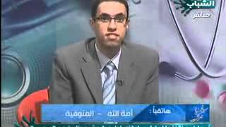 getlinkyoutube.com-د رامي اسماعيل إزاي تفرق بين وجع من القلب أو من المعدة او الضلوع