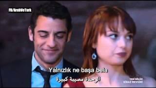 getlinkyoutube.com-أغنية أياز لـ أويكو من موسم الكرز مترجمة للعربية