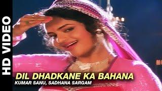 Dil Dhadkane Ka Bahana - Janta Ki Adalat | Kumar Sanu, Sadhana Sargam | Mithun Chakraborty