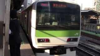 getlinkyoutube.com-【山手線】内回り新橋入線発車 女性車掌発車メロディ