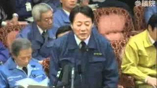 getlinkyoutube.com-菅直人の弁明:福島原発の水素爆発の張本人?