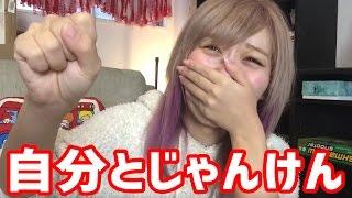 【LIVE配信】自分とじゃんけん! #めざましテレビ