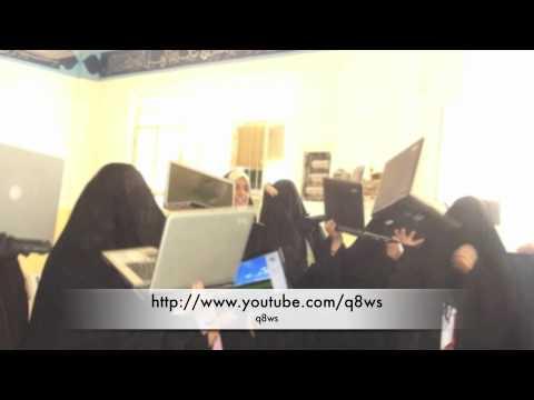 ابو حمد السرداب وكيف تذهب الشيعيات للحج والعمرة