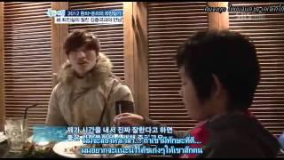 getlinkyoutube.com-(TH)คิมจงกุกกับลูกๆของชอยจินชิล