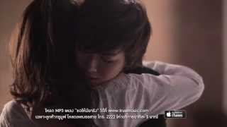 getlinkyoutube.com-[Eng sub] นัน Nan AF10 - ขอให้มันจริง (Let it be true): Official MV