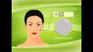 getlinkyoutube.com-Определение типа кожи.Орифлэйм