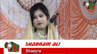 getlinkyoutube.com-Shabnam Ali, Sanawad Mushaira, 04/02/2016, Con. AAFTAB SHAIKH MAHARAJ, Mushaira Media