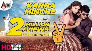 Victory | Kanna Minche | Sonu Nigam's Melody | HD Video Song |  Sharan | Asmita Sood | Arjun Janya width=