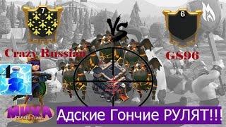 getlinkyoutube.com-Crazy Russian VS GS96 (Дубль 2)