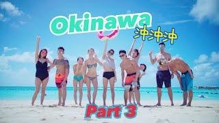Paul哥-失驚無神遊沖繩Part 3 OKINAWA Travel Vlog
