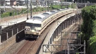 getlinkyoutube.com-【JR西日本】 さよなら国鉄色、117系S編成すべて地域色へ
