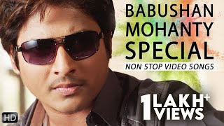 Babushan Mohanty Special   Odia hits   Video Songs Jukebox   Non Stop Odia Songs