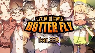 getlinkyoutube.com-[애니] 팀 코코뱅 ✿ 디지몬 어드벤처 - ButterFly ✿