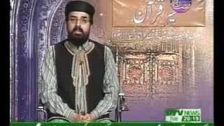Tafseer e Quran in Urdu | by Allama Shafaat Rasool | Para no 11| Part 3 |PTV  News