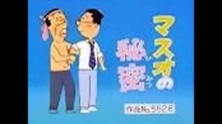 getlinkyoutube.com-サザエさん面白画像集