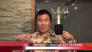 getlinkyoutube.com-2013 2 1 大捕頭 神探李昌鈺2 小小選美皇后命案 檢警不合喪失先機成懸案1