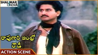Rao Gari Intlo Rowdy Movie    Suman Superb Action Scene    ANR, Vanisri    Shalimarcinema