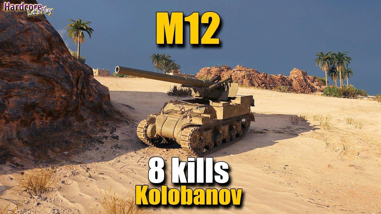 World Of Tanks M12  3 3k damage  8 kills  Airfield  Kolobanov