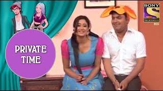 Kapil and Shweta's Private Alone Time - Jodi Kamaal Ki