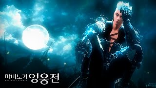 getlinkyoutube.com-Mabinogi Heroes (Vindictus) - Hagie (Sylas) Gameplay - Skills Showcase - Test Server - KR