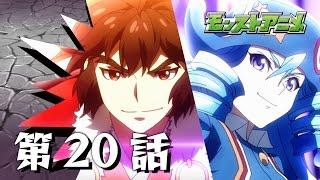 getlinkyoutube.com-第20話「光るストライクリング」【モンストアニメ公式】