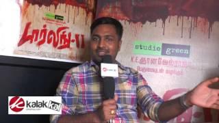 Darling 2 Movie Team Interview