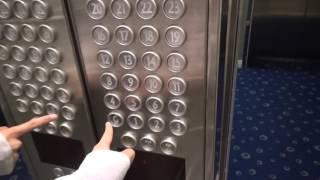 getlinkyoutube.com-KONE Elevator at Towers of Chevron, Gold Coast
