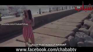 getlinkyoutube.com-فديو كليب وسام داود الحبيب-مع الكلمات- 2013 Full HD~``~   YouTube~``~