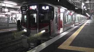 getlinkyoutube.com-山陽本線初詣臨時電車『宮島号』 広島駅