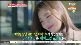 getlinkyoutube.com-Ha Ji Won-Lee jin Wook, Lovely Chemistry ([별들에게 물어봐] 극강 케미 [너사시] 하지원-이진욱 편)