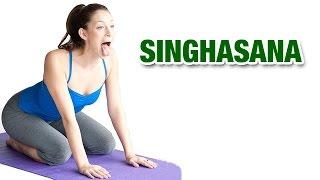 getlinkyoutube.com-Singhasana   Lion Pose   Yoga For Beginners