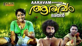getlinkyoutube.com-Aaravam Malayalam Full Movie   Prameela   Malayalam Movies Online 1978