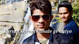 Karam karam kahale ... singer pawan