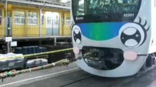 getlinkyoutube.com-南入曽車両基地電車祭り