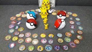 getlinkyoutube.com-Pokemon Bộ Sưu Tập Với Bảo Bối Thần Kỳ - Pokemon Collection with magic security context
