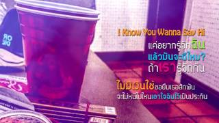getlinkyoutube.com-DM - ไม่ขนาดนั้น [Official Lyrics Video]