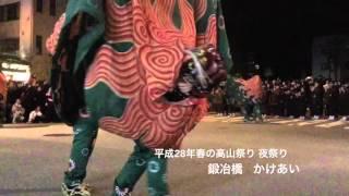 getlinkyoutube.com-徳兵衞獅子  大人の舞❤️