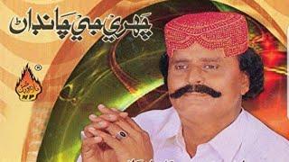sindhi whatsapp status video jalal chandio song width=