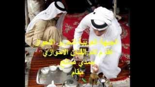 getlinkyoutube.com-الفنان حمدى صالح الجزء الاول- مقام