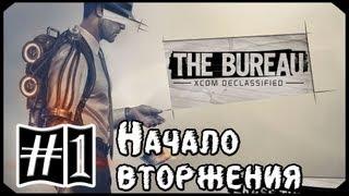 "getlinkyoutube.com-The Bureau: XCOM Declassified #1: ""Начало вторжения"""