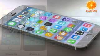 getlinkyoutube.com-حصريا: الايفون 7 مواصفات ومميزات ومتى سيكون في الاسواق | iPhone 7