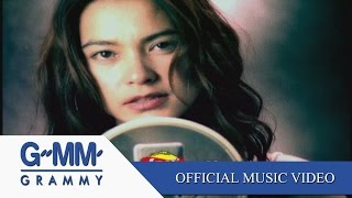 getlinkyoutube.com-จากคนอื่นคนไกล - มาช่า วัฒนพานิช 【OFFICIAL MV】