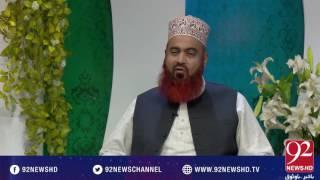 Subh E Noor - 24-01-2017 - 92NewsHD